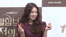 """박신혜Park Shin Hye """"인간적이고 따뜻한 '정희주', 매력에 끌렸다"""" 알함브라 궁전의 추"""