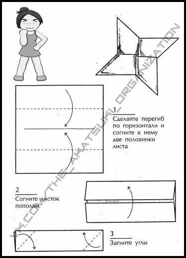 Итак, как же сделать бумажный