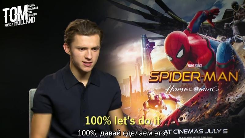 Русские субтитры мини Человек Паук берёт интервью у Тома Холланда и Зендаи