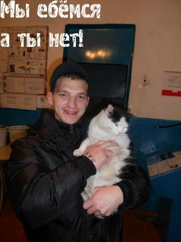 Ебемся в москве и фото #1