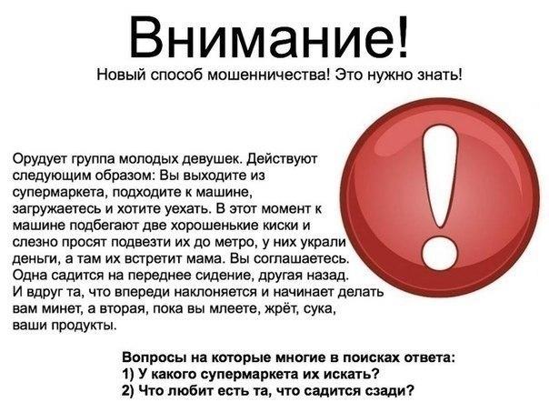 Винегрет картинкофф с ленты новостей VКонтакте.