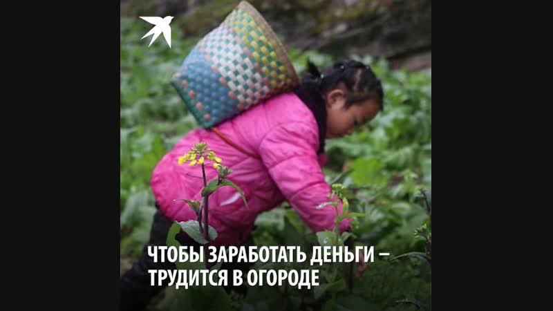 Украденное детство