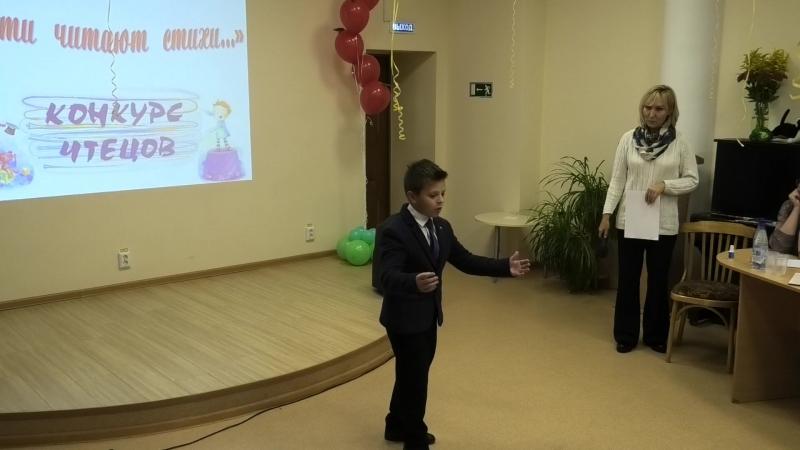 Конкурс Дети читают стихи. Никандров Денис, 10 лет