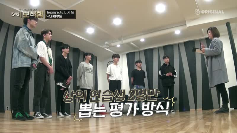 [181130] YG Treasure Box » Лидер Treasure J макне Харуто? | YG Treasure Box ep3