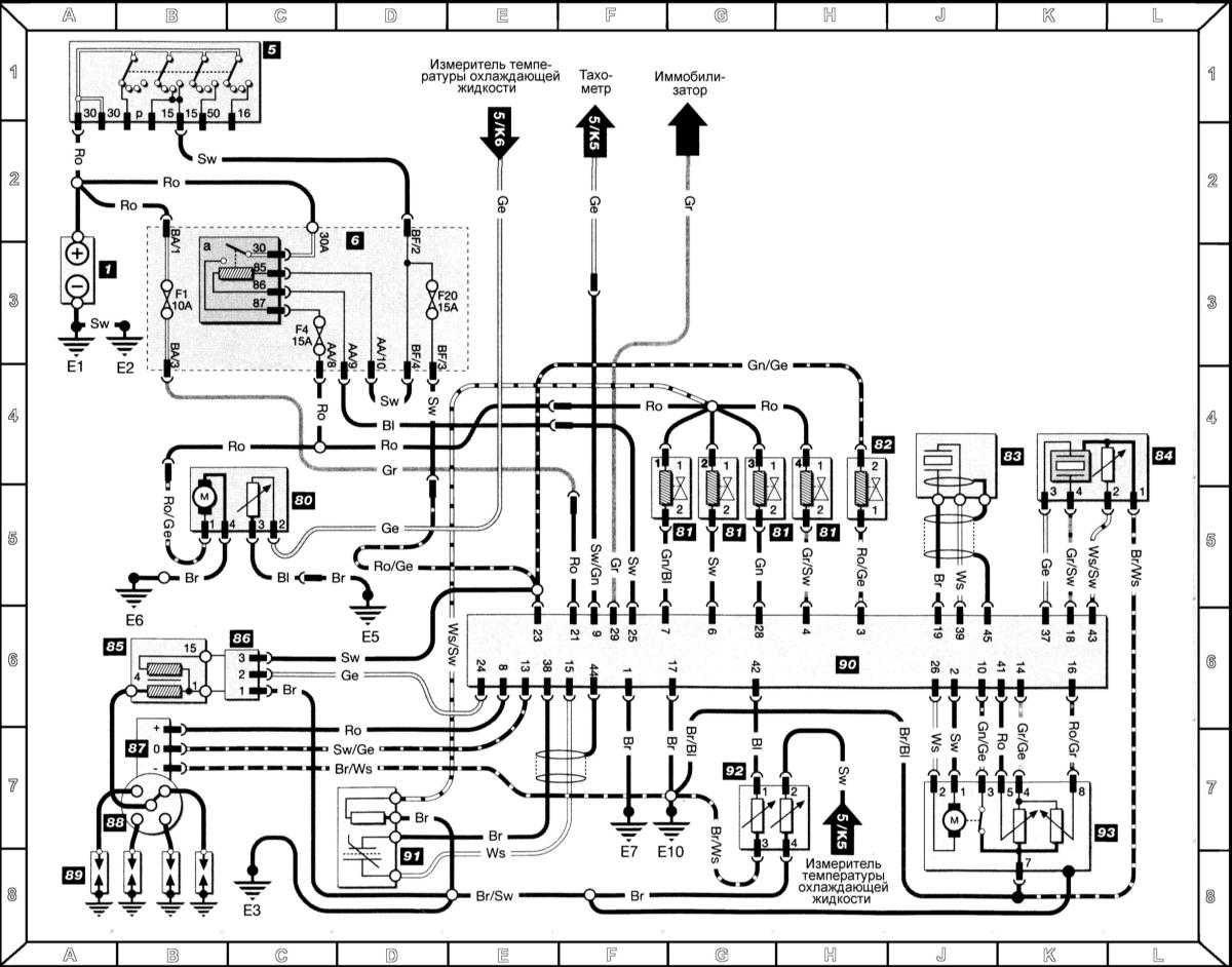 1 - Батарея 5 - Выключатель зажигания 6 - Монтажный блок реле/предохранителей а = реле топливного насоса 80...