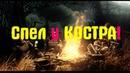 S.T.A.L.K.E.R.: Тень Чернобыля: Прохождение На приколе (NЮ)2018г