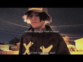 lil peep x patrickxblue - broken smile (lyrics + rus sub)