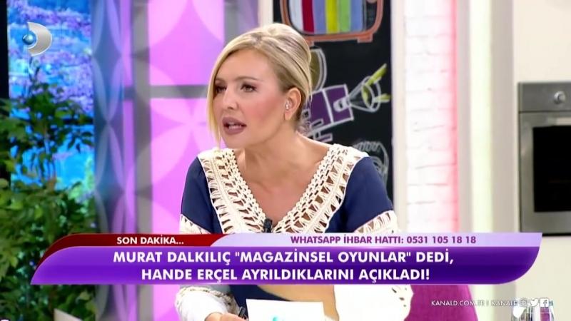 Hande Erçel hakkında olay açıklamalar! - 4 Kadın Zamanı (720p) 19.09.2018