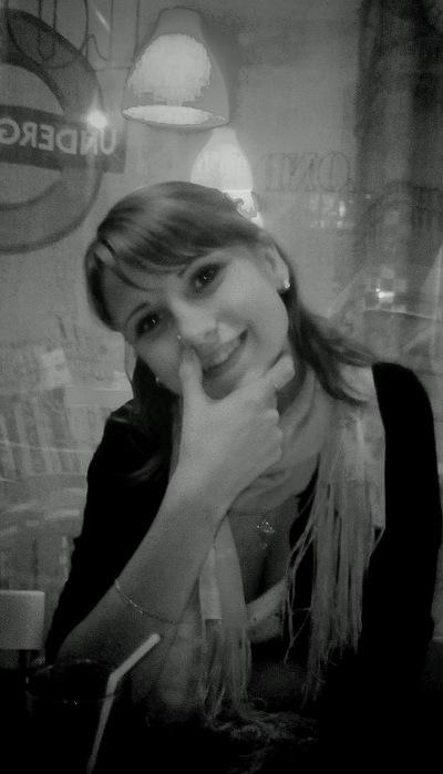 Юлия Панова, 28 января , Нижний Тагил, id144574115