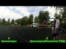Баскетбол 3х3 Зеленогорск Локомотив РЖД