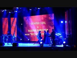 Выступление в КРК Пирамида на гала-концерте (сокращ)