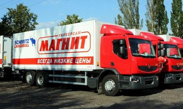 АО «ТАНДЕР» | МАГНИТ | ВКонтакте