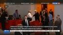Новости на Россия 24 • Почтовый скандал, Сирия и Россия Трамп встретился с журналистами
