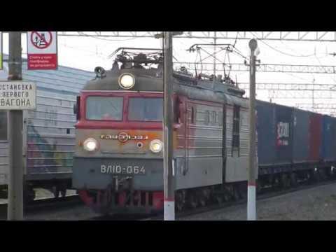 Электровоз ВЛ10-064 с грузовым поездом станция Акулово 8.09.2018