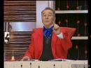 Модный приговор 27 12 2007 Дело о звездной скромности Борис Моисеев против Клары Новиковой