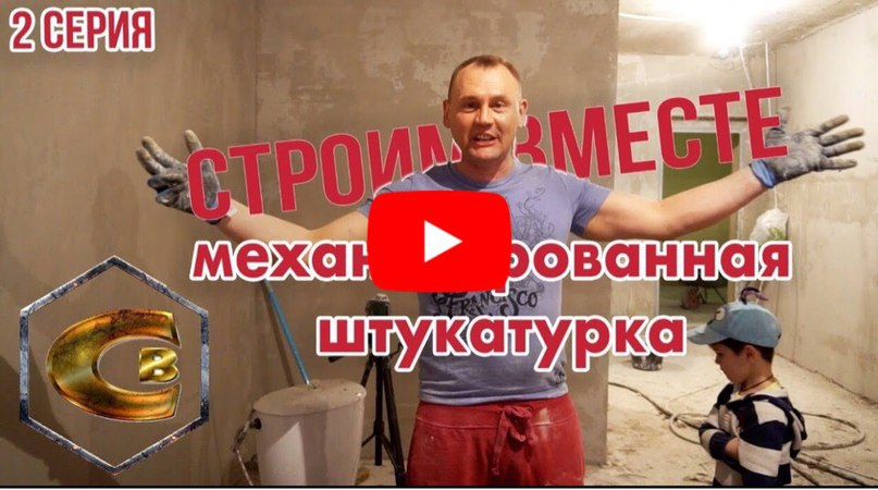 Степан Меньщиков | Москва