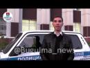 Бугульма NEWS - Отмена дела против бугульминского предпринимателя