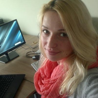 Валери Ялера, 15 октября , Киев, id6491533