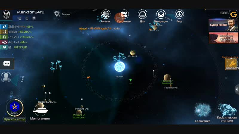 Nova Empire_2018-10-18-22-56-36.mp4