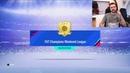 FIFA 19 открываем паки за WL DIVISION RIVALS pack opening