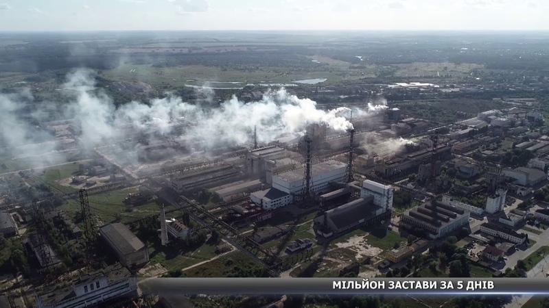 Мільйон застави за 5 днів керівникам «Сумихімпрому» обрали запобіжний захід