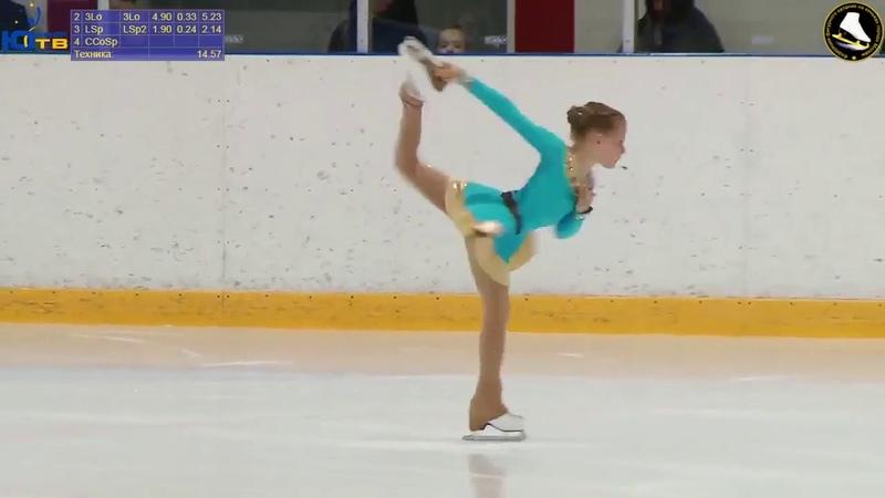 Любовь РУБЦОВА SP - Мемориал Волкова 2018 (Lubov Rubtsova)