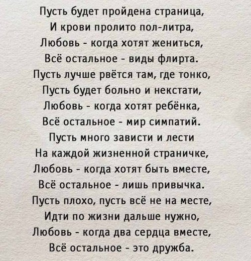 Стих для мамы трогающий за душу