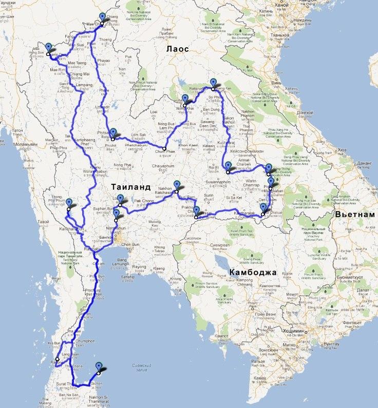 Карта поездки по Таиланду