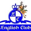 Подслушано! | English Club Волгоград