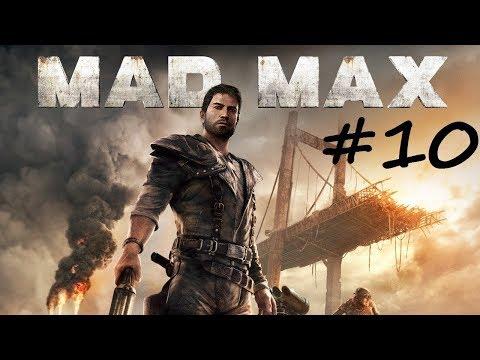 Mad Max 10 - Крепость Красноглазки