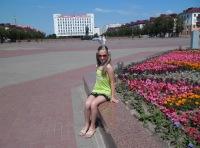 Ксения Александровна, 12 марта , Бобруйск, id177121105