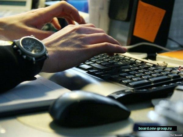 Заработок в интернете млм