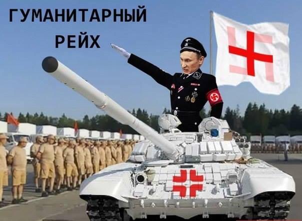 """Так называемый российский """"гумконвой"""" привез только боеприпасы террористам, - Луганская ОГА - Цензор.НЕТ 7817"""