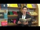 """Асатрян Арам, Акция """"Я читаю Сашу Чёрного"""""""