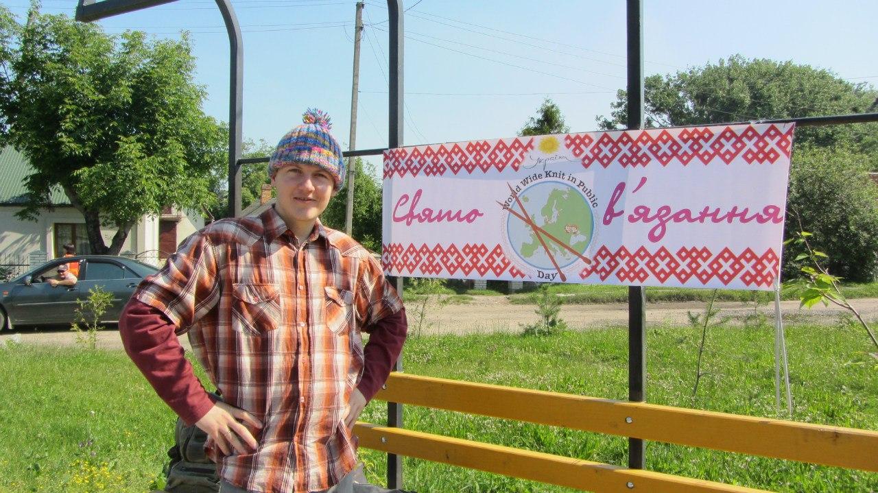 Дмитро Світодар - організатор Свята В'язання 2013 у Здолбунові