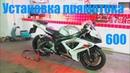 Two brothers Suzuki Gsx-r 600 K6 exhaust