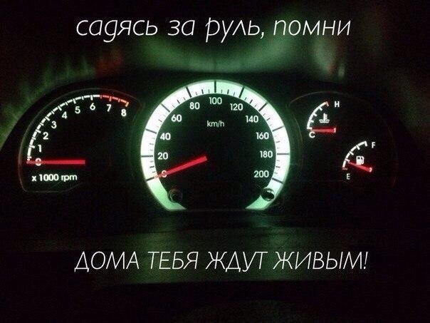 Фото №405511338 со страницы Дмитрия Сергиенко
