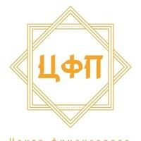 Логотип Центр финансового просвещения УР