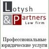 Юридические услуги. Адвокаты, юристы Киев