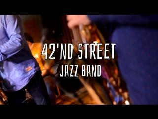 Приглашение на концерт 42'nd Street - 19 сентября