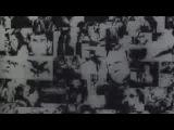 Я и другие (документальный фильм, 1971 год.)