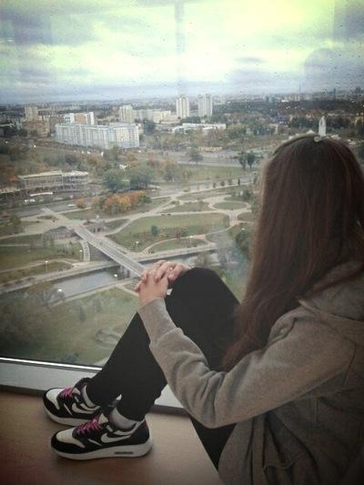 Алина Русецкая, 19 сентября , Минск, id147300496