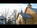 Настоятель храма починил крышу церкви за деньги прихожан и получил штраф Глубокский район