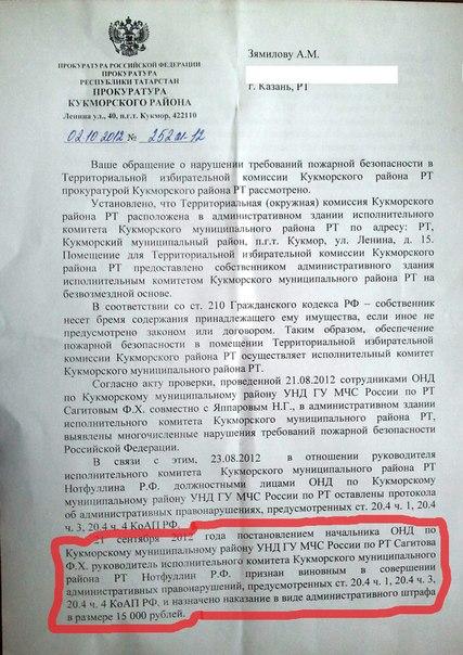 Серков отменил постановление по ч 31 ст125 коап рф wwwpravorulyacom/indexphp перейти к статье