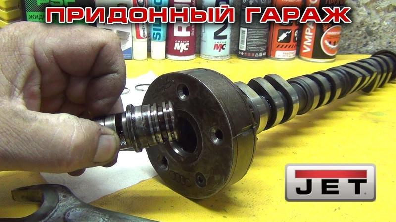 Придонный гараж: Ремонт фазорегулятора Audi A4