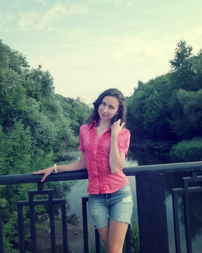 Елизавета Балашова, 26 июня 1998, Киев, id159809266