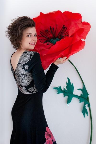 Ольга Раше