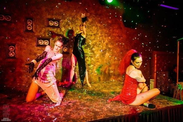 Шоу-балет «Лунные пантеры» 8 920 010 75 57 Светлана ,  8 920 005 2514 Екатерина