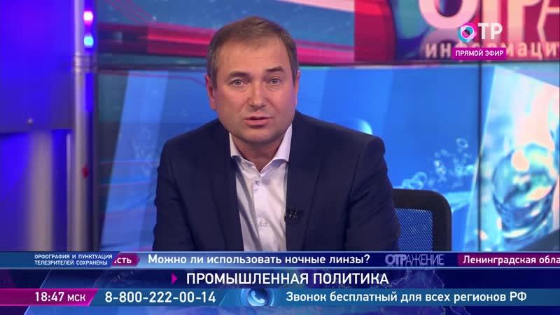 Александр Мягков и Юрий Слонимский — о производстве контактных линз, которые улучшают зрение