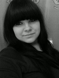 Дарья Красавцева, 11 апреля 1994, Максатиха, id135386491